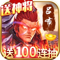 Pay three kingdoms every day (give 1000 yuan to recharge)